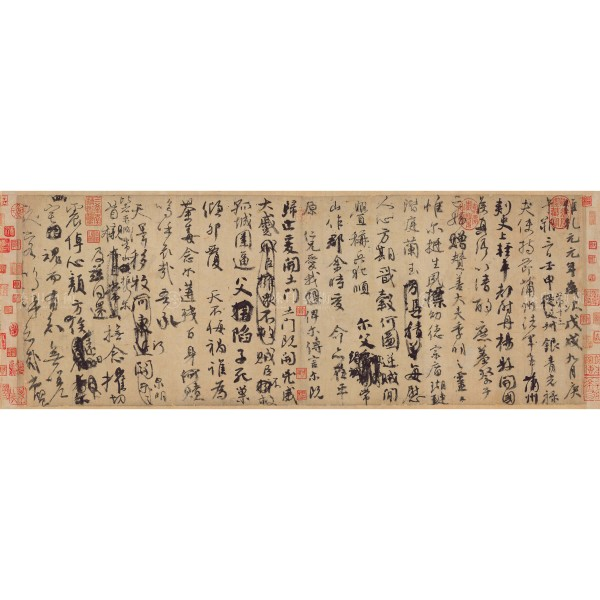 Draft of a Requiem to My Nephew, Yan Zhenqing, Tang Dynasty, Giclée
