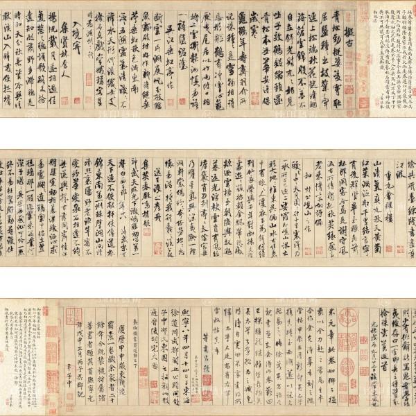 Calligraphy Written on Sichuan Silk, Mi Fu, Song Dynasty, Giclée