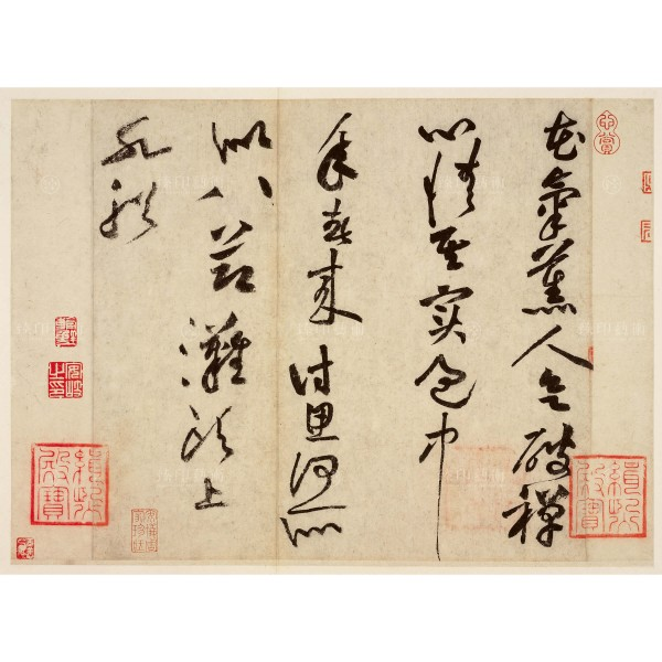 Poem in Seven-character Verse, Huang Tingjian, Northern Song, Giclée