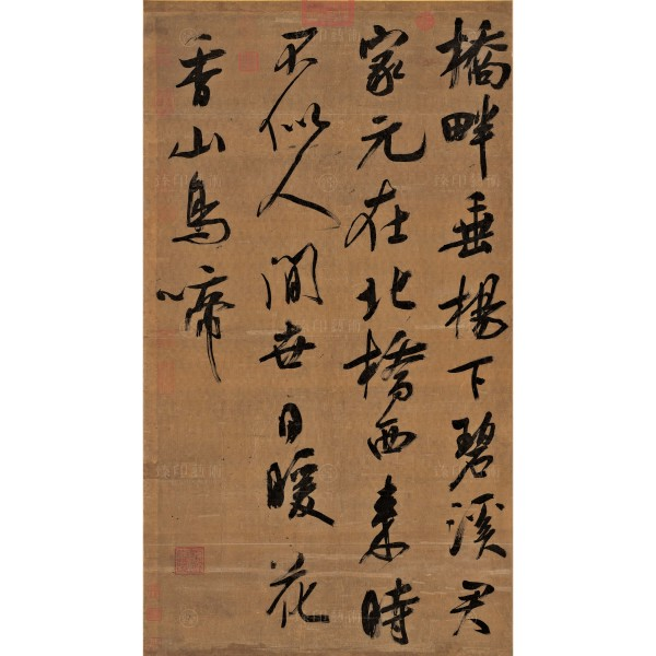 Seven-character Truncated Verse, Wu Ju, Song Dynasty, Giclée