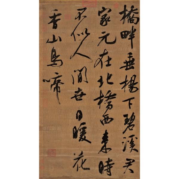 Seven-character Truncated Verse, Wu Ju, Song Dynasty, Giclée