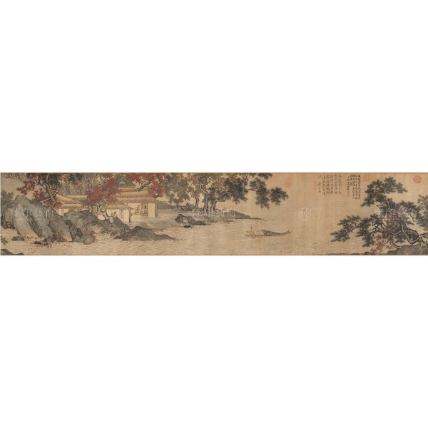 Fishing in Reclusion Among Mountains and Streams, Tang Yin,  Ming Dynasty, Giclée (Partial size)150N