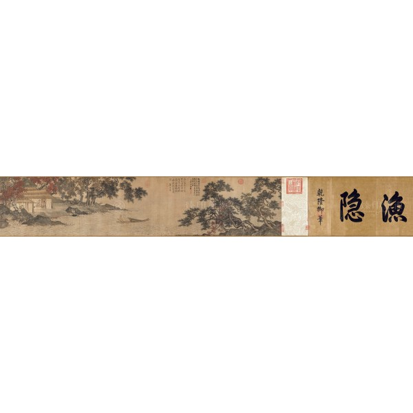 Fishing in Reclusion Among Mountains and Streams, Tang Yin,  Ming Dynasty, Giclée (Partial size)200N