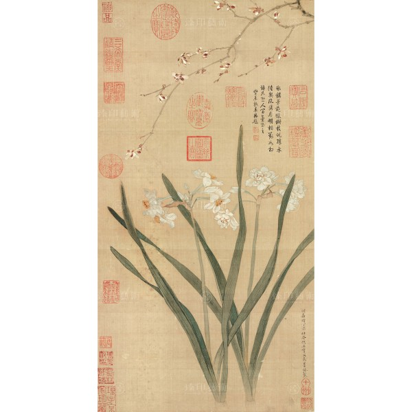 Narcissi and Plum Blossoms, Qiu Ying, Ming dynasty, Giclée