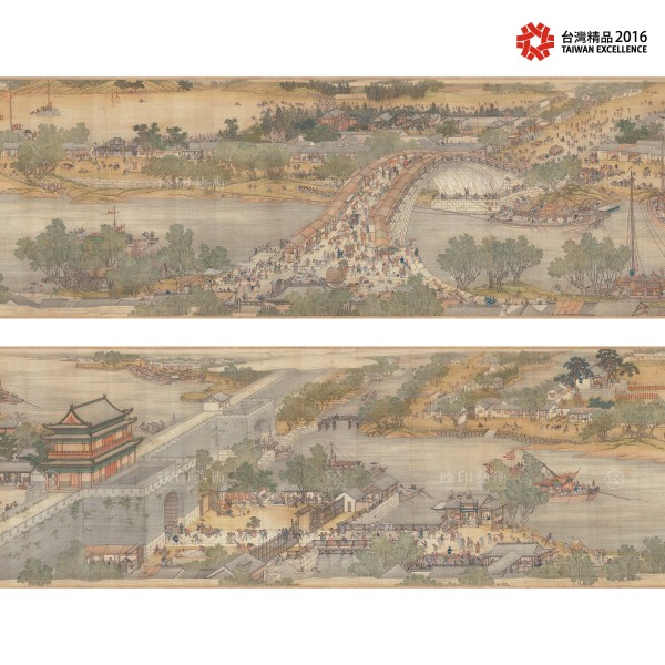 Up the River During Qingming, Qing Court painters, Qing Dynasty, Giclée (Partial size)