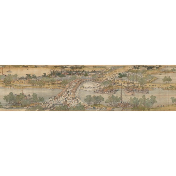 Up the River During Qingming, Qing Court painters, Qing Dynasty, Giclée (Partial size)260N