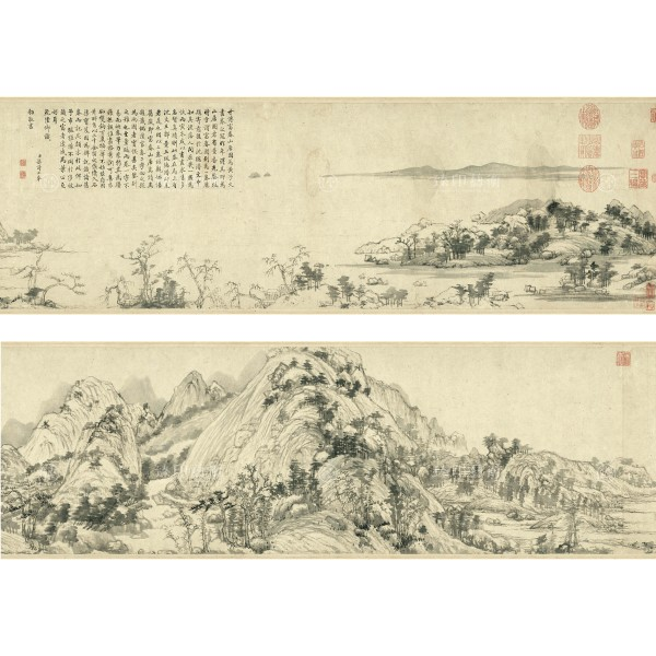 Dwelling in the Fu-chun Mountains, Huang Gongwang, Yuan Dynasty, Giclée (Partial size)