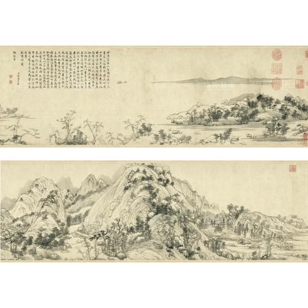 Dwelling in the Fu-chun Mountains, Huang Gongwang, Yuan Dynasty, Giclée (Partial size)