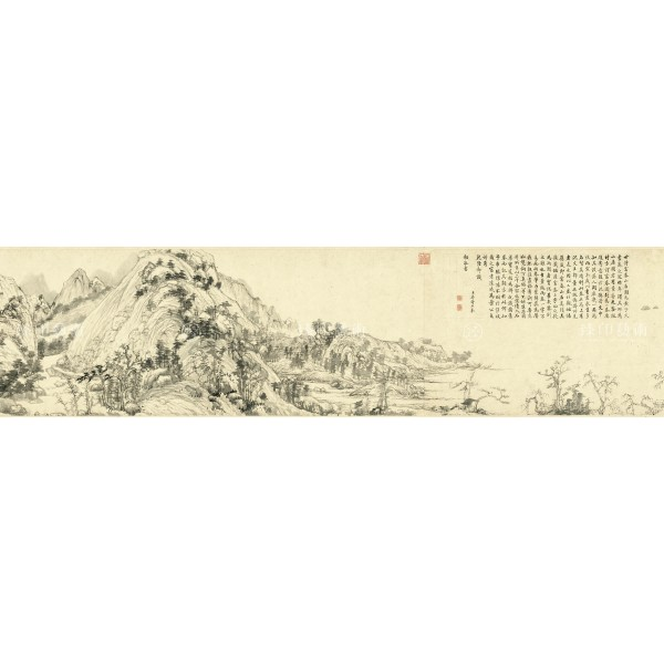 Dwelling in the Fu-chun Mountains, Huang Gongwang, Yuan Dynasty, Giclée (Partial size)260N