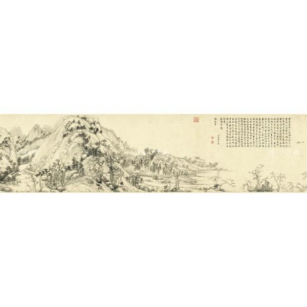 Dwelling in the Fu-chun Mountains, Huang Gongwang, Yuan Dynasty, Giclée (Partial size)260N