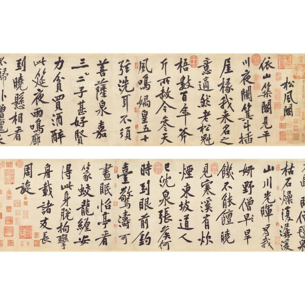 Poem on the Hall of Pine and Wind, Huang Tingjian, Song Dynasty, Giclée