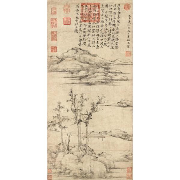 Rong Xi Sanctum, Ni Zan, Yuan Dynasty, Giclée