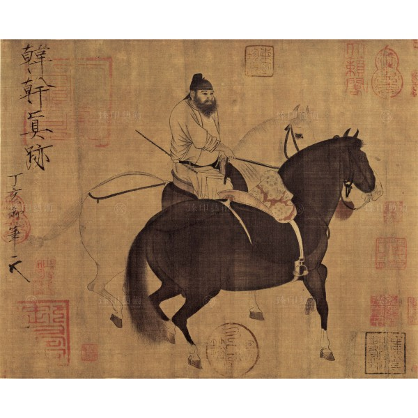 Pasturing Horses, Han Kan, Tang dynasty Album: Collected Gems of Famous Paintings, Giclée