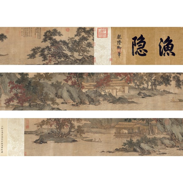 Fishing in Reclusion Among Mountains and Streams, Tang Yin,  Ming Dynasty, Giclée