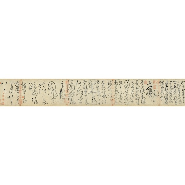 Autobiography, Huaisu, Tang Dynasty, Giclée (Partial size)200N