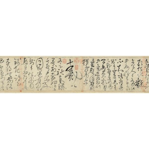 Autobiography, Huaisu, Tang Dynasty, Giclée (Partial size)260N