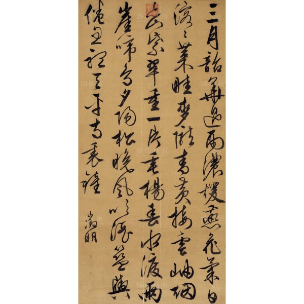 Seven-character-verse Poem in Cursive Calligraphy, Wen Cheng-ming, Ming Dynasty, Giclée
