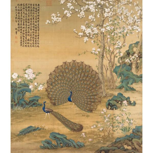 Peacocks, Giuseppe Castiglione, Qing Dynasty, Giclée (L)