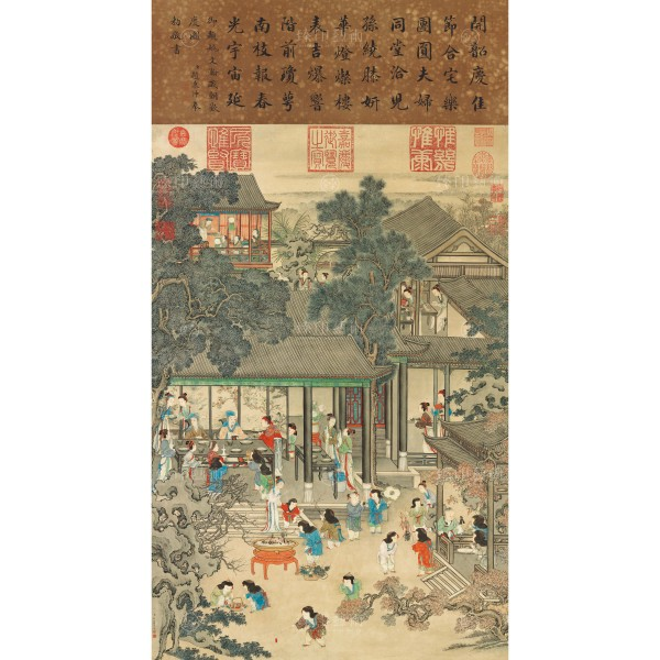 Joy at the New Year, Yao Wen-han, Qing Dynasty, Giclée