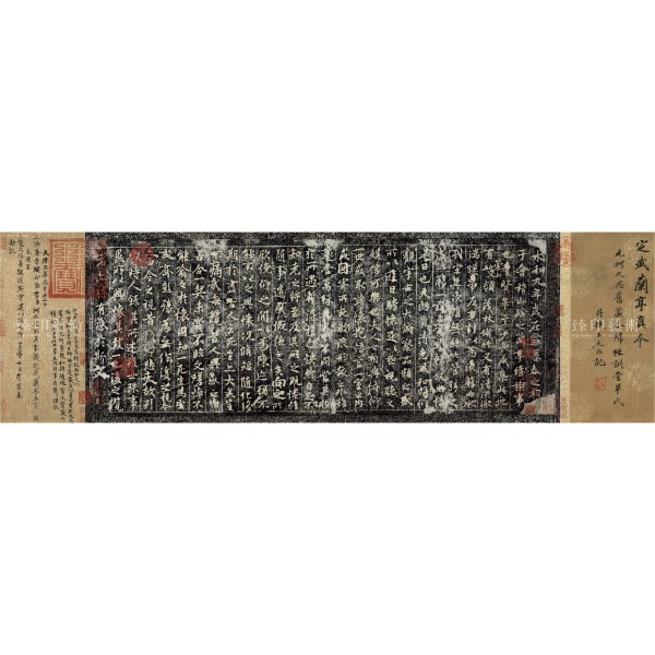 Scroll of Ting-wu Rubbing of Preface to the Orchid Pavilion Gathering, Giclée