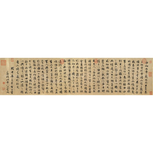 Preface to the Orchid Pavilion, Wen Cheng-ming, Ming Dynasty, Giclée