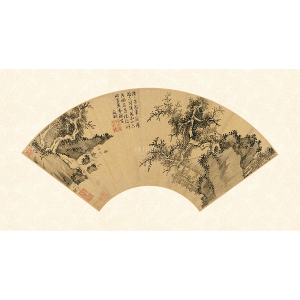 Scenery, Wen Cheng-ming, Ming Dynasty, Giclée