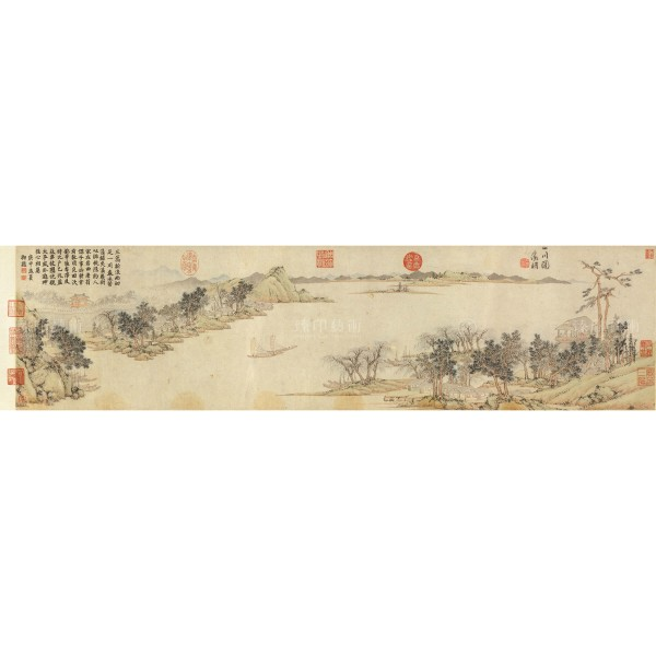 View From the Riverside, Wen Cheng-ming, Ming Dynasty, Giclée