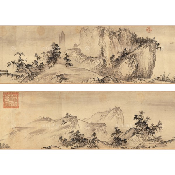 Pure Distance of Mountains and Streams, Xia Gui,  Song Dynasty, Giclée (Partial size)