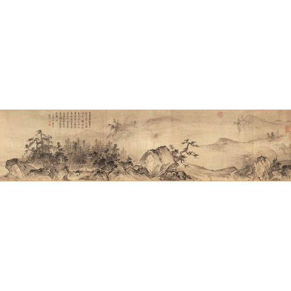 Pure Distance of Mountains and Streams, Xia Gui,  Song Dynasty, Giclée (Partial size)200N