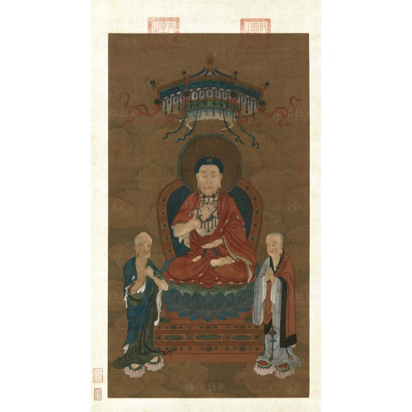 Expounding the Sutra, Yuan Dynasty, Giclée (Middle)