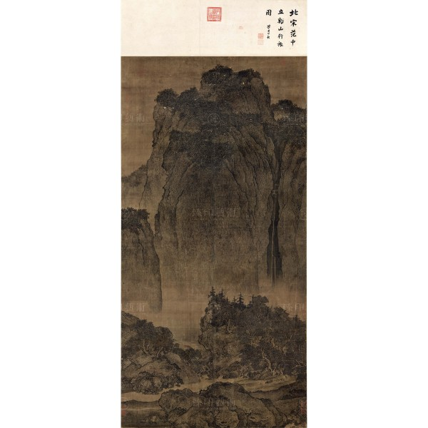 Travelers Among Mountains and Streams, Fan Kuan, Song Dynasty, Giclée (S)