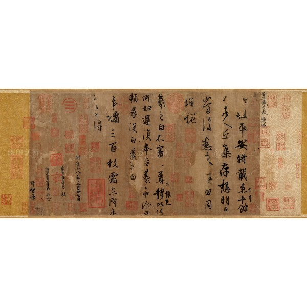 Three Passages: Ping'an, Heru, and Fengju, Wang Xizhi, Jin Dynasty, Giclée