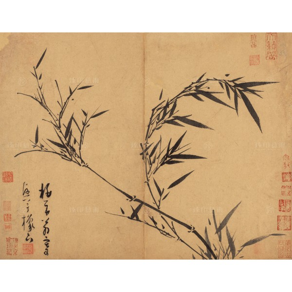 Manual of Ink Bamboo, Sentiments of My Humble Self, Wu Zhen, Yuan dynasty, Giclée