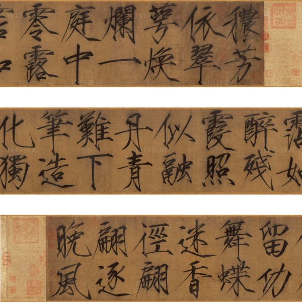 Poem, Emperor Huizong of the Song Dynasty, Song Dynasty, Giclée