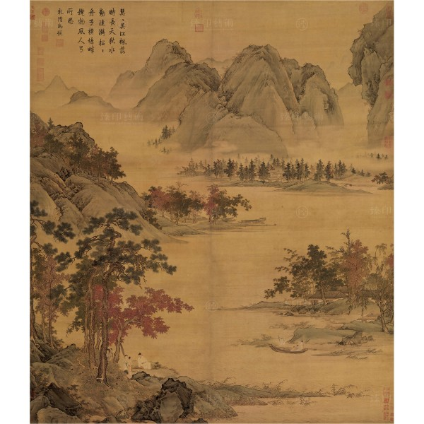 Waiting for a Ferry in Autumn, Qiu Ying, Ming Dynasty, Giclée