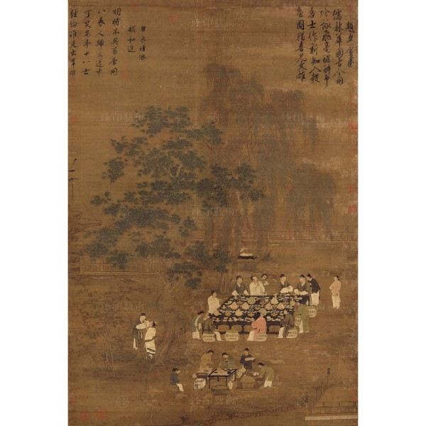 Literary Gathering, Emperor Hui-tsung, Song Dynasty, Giclée