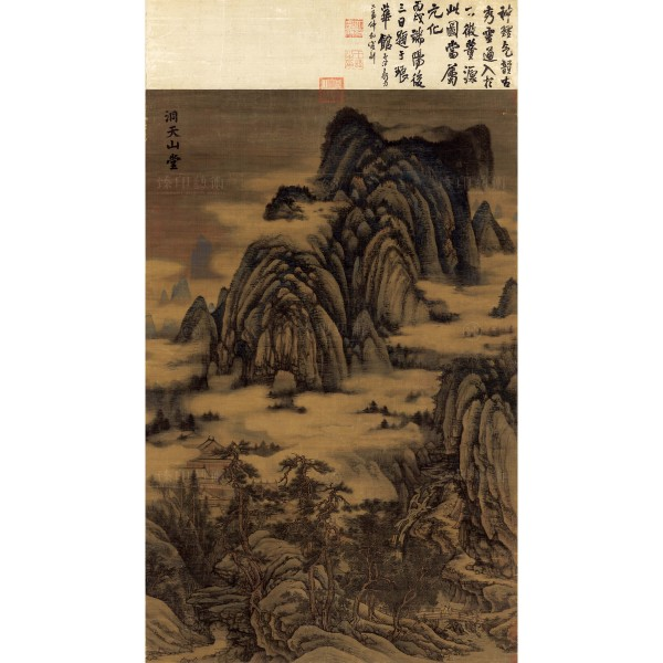 Mansions in the Mountains of Paradise, Dong Yuan, The Five Dynasties period(Southern Tang), Giclée (Original size)