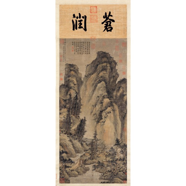 Sacred Mountains and Precious Groves, Fang Congyi, Yuan Dynasty, Giclée