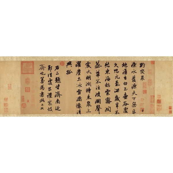 Poetry on the Baotu Spring, Zhao Mengfu, Yuan Dynasty, Giclée