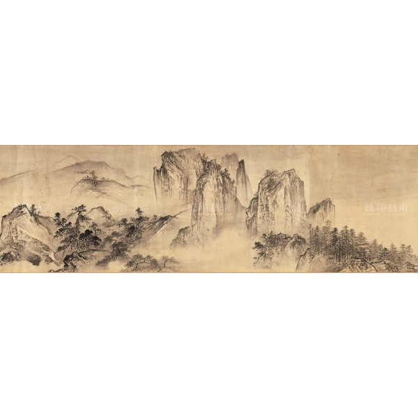 Pure Distance of Mountains and Streams, Xia Gui,  Song Dynasty, Giclée (Partial size)150N