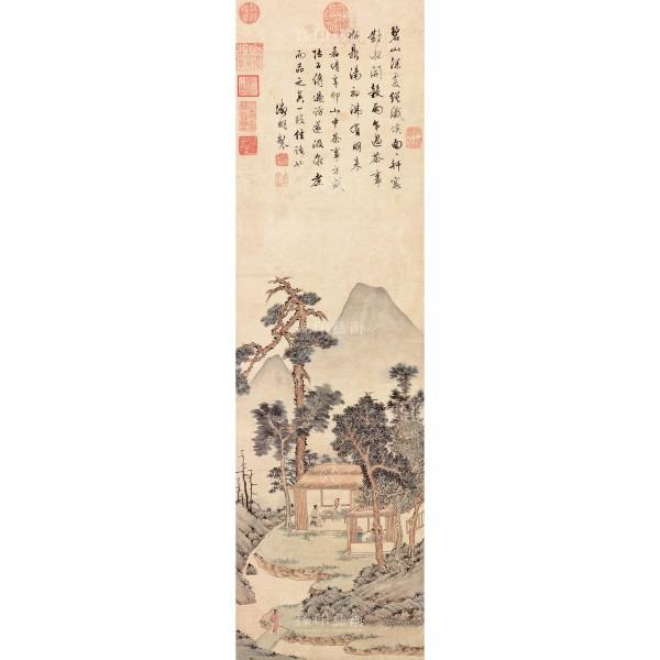 Tasting Tea, Wen Cheng-ming, Ming Dynasty, Giclée