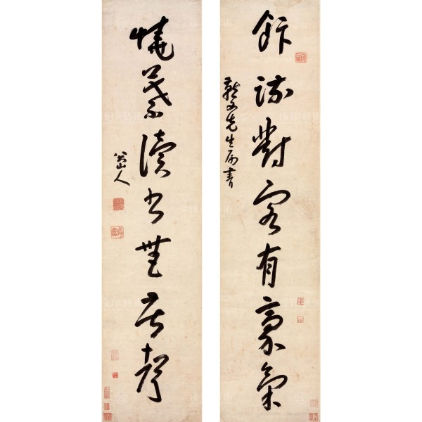 Seven-Character Couplet in Cursive Script, Chu Ta, Qing Dynasty, Giclée