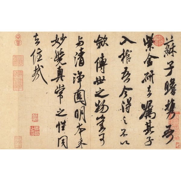 Inscription of Appreciation, Mi Fu, Song Dynasty, Giclée