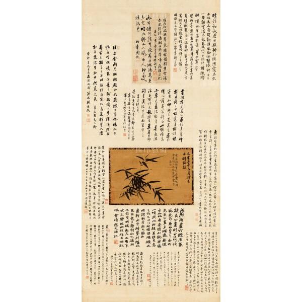Bamboo in the Rain, Su Shi, Song Dynasty, Giclée