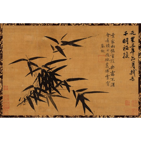 Bamboo in the Rain, Su Shi, Song Dynasty, Giclée (Partial size)