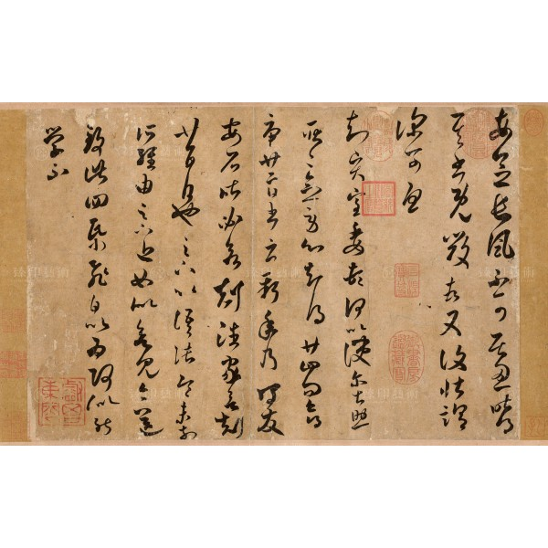"Copy of Wang Hsi-chih's Calligraphy Entitled ""Chang-Feng"""