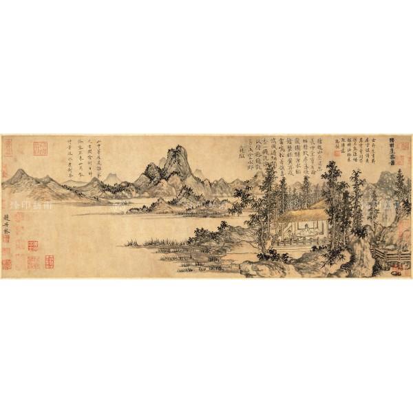 Lu Yu Brewing Tea, Zhao Yuan, Yuan Dynasty, Giclée