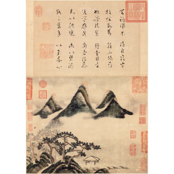 Spring Mountains and Auspicious Pines, Mi Fu, Song Dynasty, Giclée