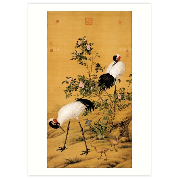 B4 Size, Print Card, Paired Cranes in the Shade with Flowers, Giuseppe Castiglione, Qing Dynasty