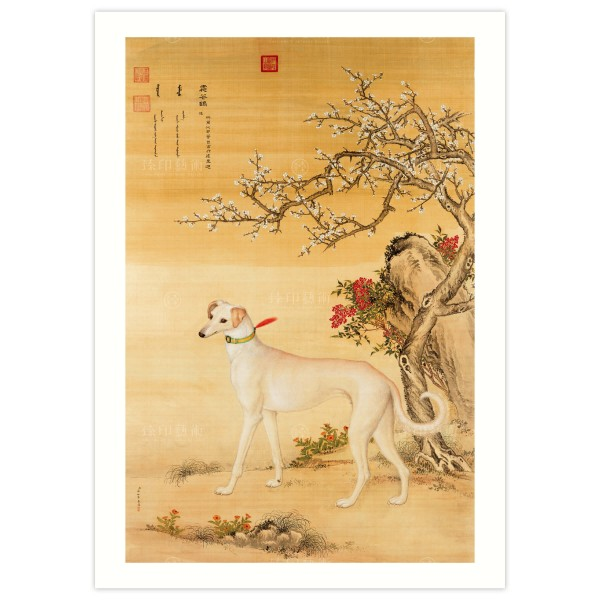 B4 Size, Print Card, Ten Imperial Hounds